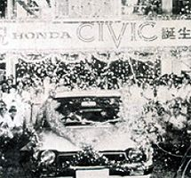 The Honda Civic was first produced in 1972 in response to high traffic volumes and pollution levels. Today, the Civic marks one of Honda's greatest achievements.