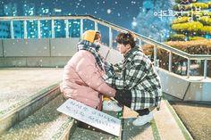 Joon Hyung & Bok Joo ♥ [Nam Joo Hyuk & Lee Sung Kyung] ♥ I can't get over how beautifully shot this drama was ❤️ Weightlifting Fairy Wallpaper, Weightlifting Fairy Kim Bok Joo Wallpapers, Weightlifting Kim Bok Joo, Weighlifting Fairy Kim Bok Joo, Nam Joo Hyuk Lee Sung Kyung, Nam Joo Hyuk Wallpaper, Joon Hyung, Kim Book, Swag Couples