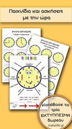 Παιχνίδια με την ώρα. Δωρεάν εκτυπώσιμα Preschool Education, Preschool Themes, Preschool Printables, Teaching Math, Maths, Writing Activities, Math Resources, Educational Activities, Learn Greek
