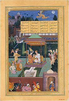 Amir Khusrow - Wikipedia, the free encyclopedia