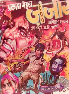 Let's share the world of fantasy: 35 vintage movie posters | Old Indian movie posters