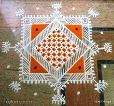 Another mandana style kolam for your views. Rangoli Borders, Rangoli Border Designs, Rangoli Patterns, Rangoli Ideas, Rangoli Designs With Dots, Kolam Designs, Simple Rangoli Designs Images, Rangoli Designs Latest, Rangoli Designs Diwali