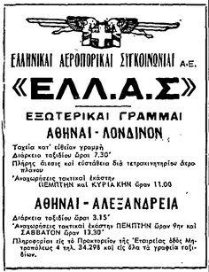 ΕΛΛ.Α.Σ (Ελληνικαί Αεροπορικαί Συγκοινωνίαι) Αθήνα-Λονδίνον, Αλεξάνδρεια, 1948