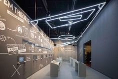 Image 3 of 20 from gallery of German Football Museum / HPP Architects. Photograph by HPP Architects Museum Exhibition Design, Exhibition Display, Exhibition Space, Design Museum, Exhibition Stands, Display Design, Booth Design, Banner Design, Museum Displays