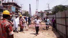 ষোলশহরে গ্যাস লাইনে বিস্ফোরণ, এলাকায় আতঙ্ক - http://paathok.news/22847
