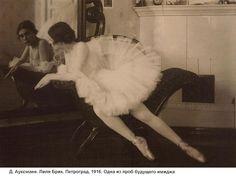 Лиля Брик Lili Brik, Imperial Russia, Characters, Concert, Random, People, Women, Women's, Figurines