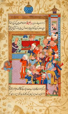 "Ulu Cārif Chelebi Has An Apparition of the Death of the Mongol Ruler Ghazan Khan (Tarjuma-i Thawāqib-i Manāqib (""A Translation of Stars of the Legend"") (1590s CE Ottoman Miniature Painting)) (The Morgan Library & Museum)"