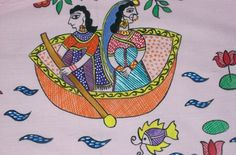 Tips for kids to draw Madhubani Painting in an easy manner Madhubani Painting, Educational Toys, Easy Drawings, Handicraft, Modern Art, Street Art, Illustration Art, Art Deco, My Arts