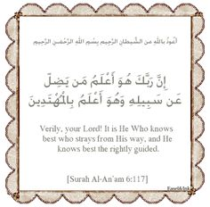 Ayah Graphics - Page 3 Quran, Lord, Graphics, Ink, Decor, Decoration, Charts, Decorating, Graphic Design