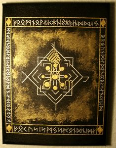 Focus - a magickal seal This sigil is created to give intensified concentration, to ground oneself into presence and to bring lost memories back. Rune Symbols, Sacred Symbols, Collages, Traditional Witchcraft, Asatru, Ancient Mysteries, Magic Words, Book Of Shadows, Glyphs