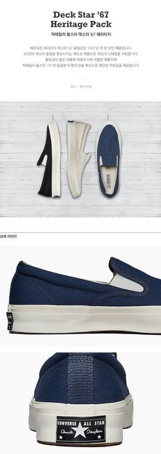 Keds Womens Slip Ons Navy Blue With Yellow Polka Dots Strap Comfort Shoes Aromatic Character And Agreeable Taste Clothing, Shoes & Accessories
