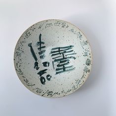 Your place to buy and sell all things handmade Chinese Design, Traditional Paintings, Maker, Brush Strokes, Archaeology, Creative Art, Art History, Ceramics, Ceramic Plates