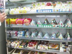 Niamh's Photo --  7/11 goodies in Taiwan