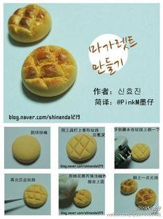 【韩国超轻粘土中文教程】圆面包,分享自新浪微博@PinkM墨仔