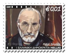 Postage Stamps, Greece, Movie Posters, Fictional Characters, Vintage, Faces, Portraits, Memories, Art
