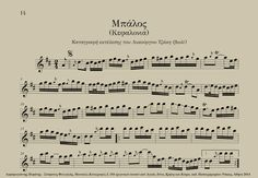 Mpalos (Kefalinia, Greece) - Lykourgos Tzakis (violin) Excerpt from: Lamprogiannis Pefanis - Stefanos Fevgalas, Musical Transcriptions I - 184 instrumental tunes from the Aegean and Ionian Seas, Crete and Cyprus, ed. Papagrigoriou-Nakas, Athens 2014 Sheet Music Book, Transcription, Folk Music, Crete, Cyprus, Music Songs, Violin, Musicals, Books