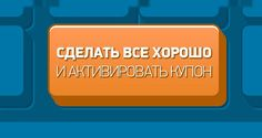 Получите приятный бонус от онлайн казино Va-Bank Club!.