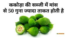 Excellent Herbal remedies info are available on our web pages. Check it out and you wont be sorry you did. in 2020 Health Facts, Health Diet, Health And Wellness, Health Care, Home Health Remedies, Natural Health Remedies, Good Health Tips, Natural Health Tips, Ayurvedic Remedies