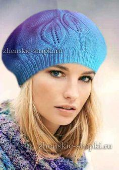 Вязаный берет с листиками Knitted Beret, Knitted Gloves, Crochet Beanie, Knit Crochet, Sewing Patterns Free, Knitting Patterns, Summer Hats, Crochet Crafts, Hats For Women