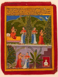 Attributed to Sahibdin (active ca. 1628–55). TheManifestDeceivedHeroine. Illustrated folio from a dispersed Rasikapriya (Lover's Breviary) of Keshav Das, Opaque watercolor and gold on paper; narrow red border with wide yellow inner border marginated with black rules, Mewar, Rajasthan, ca. 1640