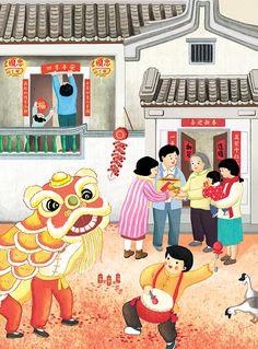 Chinese spring festival gift packaging illustrations on Behance