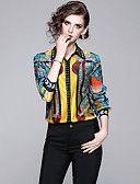 Naisten Painettu Skottiruutukuvio Vintage / Tyylikäs Paita Apila Vintage, Style, Fashion, Swag, Moda, Fashion Styles, Vintage Comics, Fashion Illustrations, Outfits