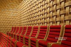 [ARCHITECTURE] La Seine Musicale - L'auditorium - Photo Yakawatch