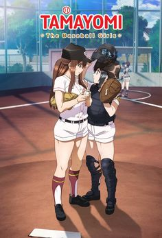 Baseball Anime, Baseball Girls, Girls Tv Series, Computer Animation, Childhood Friends, Girls Characters, Anime Shows, Manga Girl, Me Me Me Anime