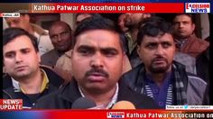 Kathua Patwar Association on strike