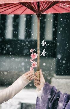 Legend of the White Snake is a Chinese fantasy romance drama starring Yang Zi and Ren Jia Lun. Love Dream, Dream Art, Kdrama, Snake Wallpaper, Live Action, Eternal Love Drama, Heavenly Sword, Love Destiny, Web Drama