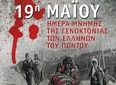 May 19 is the day of remembrance the Pontian Greek Genocide ) Greece Photography, Greek Beauty, Greek History, Greek Art, In Ancient Times, Black Sea, Color Of Life, History Facts, Funny Jokes