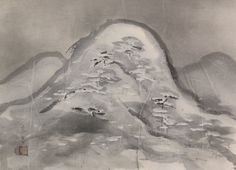 Hoshino Shingo 星野眞吾 (1923-1997), Winter Mountains (ink on paper, kakemono, tomobako).