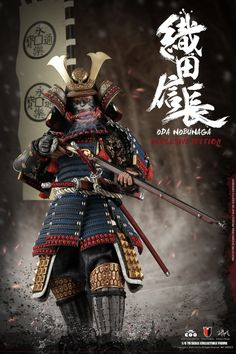 Arte Ninja, Ninja Art, Guerra Anime, Star Wars Darth Vader, Bushido, Stormtrooper, Samurai Artwork, Ghost Of Tsushima, Japanese Warrior