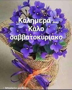 Hanukkah, Wreaths, Greek, Wallpapers, Door Wreaths, Wallpaper, Deco Mesh Wreaths, Floral Arrangements, Greece