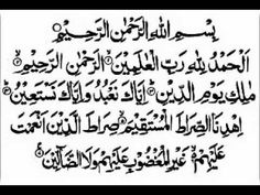 رقية شرعية ودعاء الرزق والعمل بأذن الله تعالى //  Quran Alroqia Alshraia