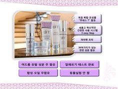 15 리프트 화장품의 특징
