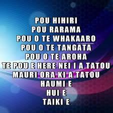 Related image Maori Words, Maori Designs, Oras, Classroom Management, Prayers, Blessed, Wisdom, Teaching, Blessings