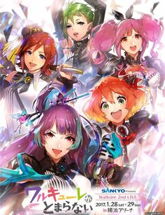 Macross Delta - Walkure