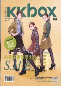 <送料無料>◆S.H.Eカレンダー付限定版!S.H.E表紙&記事掲載台湾雑誌「KKBOX 音楽誌」(24號)【楽天市場】