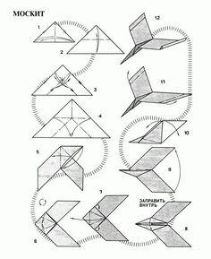 Тут мы вам наглядно покажем, как сложить разные самолетики из бумаги :)