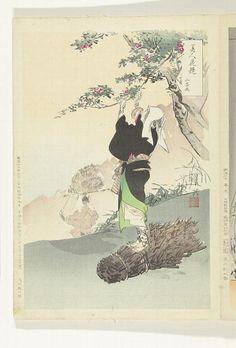 Titel(s)  Bergkers plukkende vrouw  Vergelijkingen tussen schoonheden en bloemen (serietitel)  Bijijn hana kurabe (Japanse serietitel op object)  Vervaardiger  naar ontwerp van: Ogata Gekko  (Tokyo 1859 - 1920) (vermeld op object)  plaats vervaardiging: Japan  prentmaker: anoniem  plaats vervaardiging: Japan  uitgever: Takekawa Risaburo (vermeld op object)  plaats vervaardiging: Japan  Datering  1896-02-10