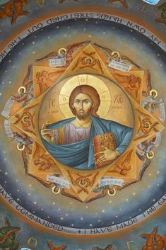 Byzantine Art, Byzantine Icons, Roman Church, Orthodox Icons, Sacred Art, Christian Art, Ciel, Jesus Christ, Christianity