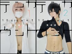 Ten Count - Tama and Ataito(小蛋☆小提) Riku Kurose, Tadaomi Shirotani Cosplay Photo - WorldCosplay