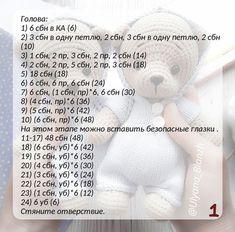 Best 11 Awesome Amigurumi Crochet Pattern Handicraft Ideas Part amigurumi patterns free; Crochet Teddy Bear Pattern, Crochet Rabbit, Crochet Amigurumi Free Patterns, Crochet Bear, Crochet Patterns Amigurumi, Crochet Dolls, Scarf Crochet, Amigurumi Doll, Baby Patterns