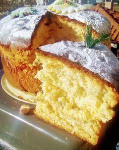 Βασιλόπιτα τσουρέκι Cookbook Recipes, Sweets Recipes, Cooking Recipes, Greek Desserts, Greek Recipes, Vasilopita Cake, Greek Cake, Cake Receipe, Bread Machine Recipes