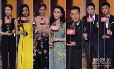 Tayvan Drama - Haberler - Çin'de 2015 Yılının En İyileri Ödüllerini Aldı