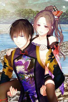 Shall We Date Ninja Destiny 2 | Otome Otaku Girl: Shall we date?: Destiny Ninja 2 + Kikyo Main Story ...