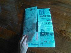【簡単20秒】新聞紙でゴミ箱の内袋を作ろう!もうレジ袋には戻れない♪ | 片付けブログ「ずぼらイズ」|子育て中のずぼら主婦による汚部屋お片付けの記録 Origami, Crafts, Cover, Ideas, Manualidades, Origami Paper, Handmade Crafts, Craft, Arts And Crafts