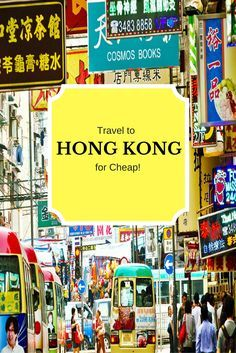 You Can Actually Find the Cheapest Flights Ever to Hong Kong.  Airfarewatchdog helps you save money when you book your next flight - so you always get the best deal.