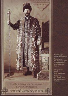 Николай II предстал перед знатью в выходном платье царя Алексея Михайловича Романова — в кафтане и о